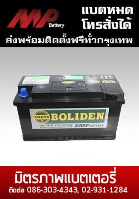 battery boliden-12mb100-smf