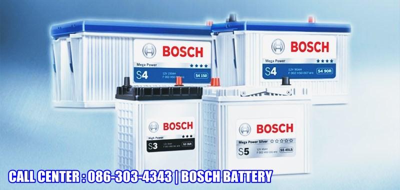 battery bosch